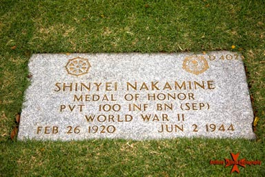 Shinyei Nakamine (January 21, 1920 – June 2, 1944)